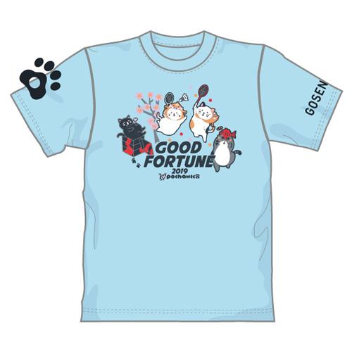 ゴーセン 新年企画Tシャツ ぽちゃネコ GOOD FORTUNE 2019 (NPT08)