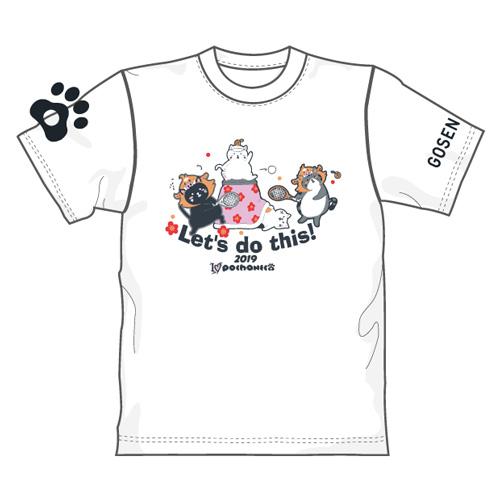 ゴーセン 新年企画Tシャツ ぽちゃネコ Let's do this! 2019 (NPT09)