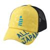 ゴーセン ALL JAPAN キャップ(ビッグスター) C18A02