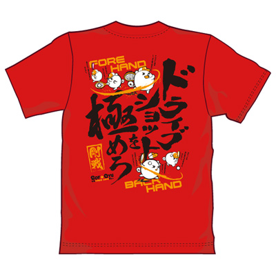 ゴーセン 2018春企画Tシャツ ソフトテニス ドライブショットを極めろ (J18P01)