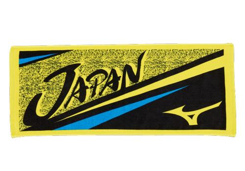 ミズノ ソフトテニス日本代表応援グッズ スポーツタオル 62JY8X01