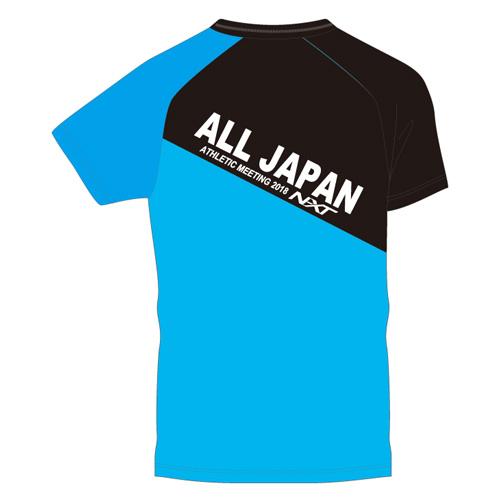 ミズノ 2018 IHレプリカ ALL JAPAN 記念Tシャツ 62JA8X71