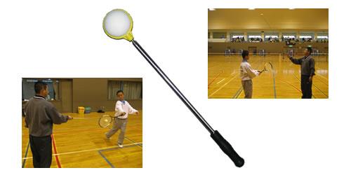 スポーツナロ ソフトテニス コーチングスティック